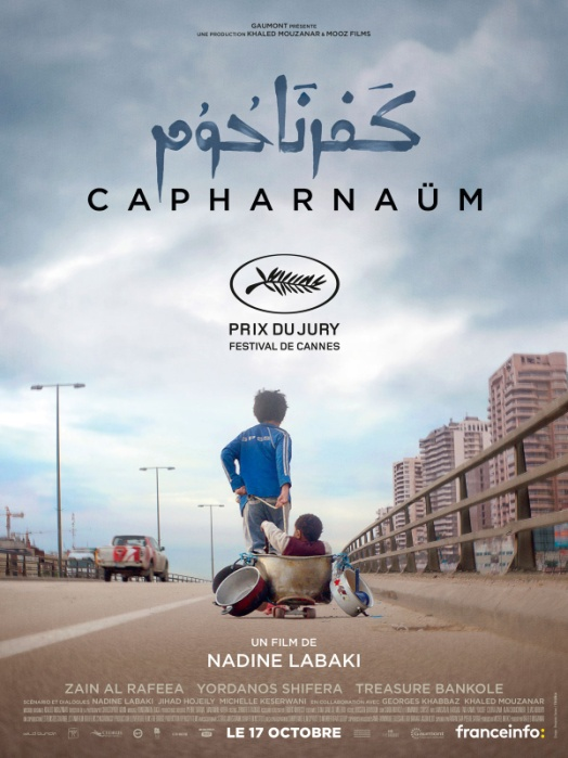 Affiche Capharnaum
