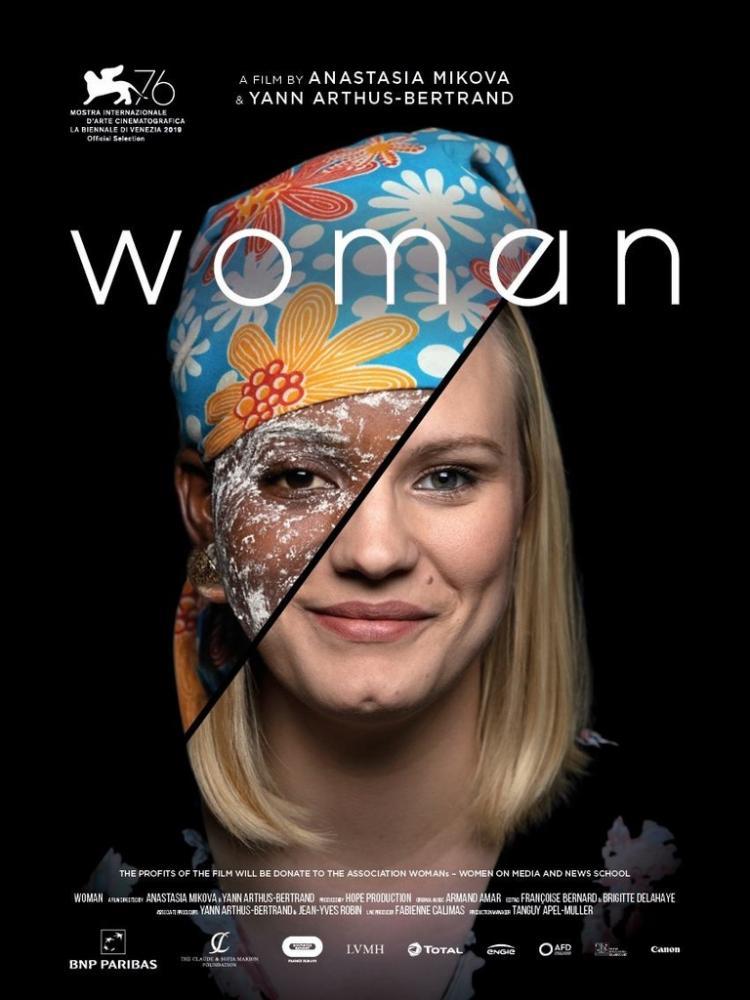 Privilège Film Woman